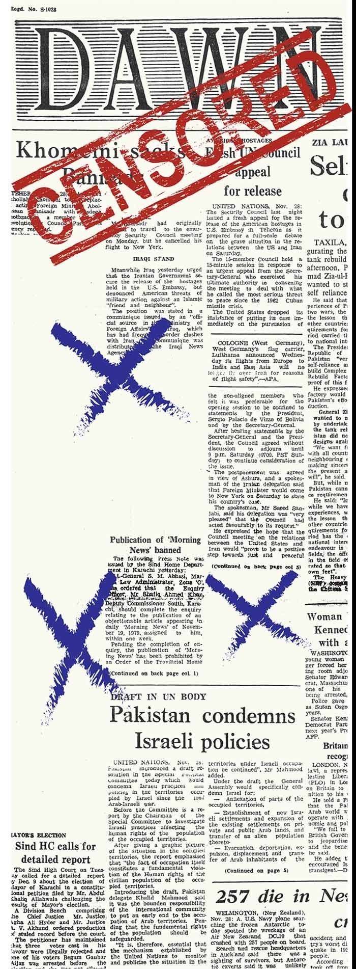 Leaving blank space on news pages depict the manner in which the national press tried to convey its plight to the readers during the Zia era.