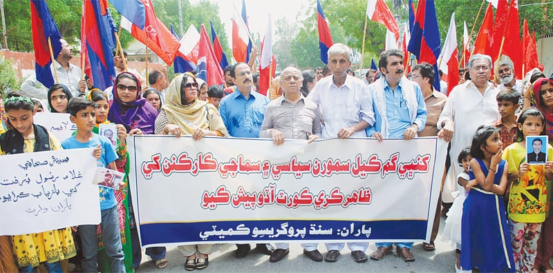 SINDH Progressive Committee activists hold a rally in Hyderabad on Sunday.—Dawn