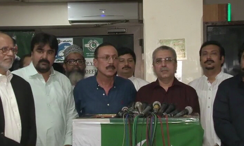 PSP, MQM-P and Mohajir Qaumi Movement on same page against Altaf Hussain