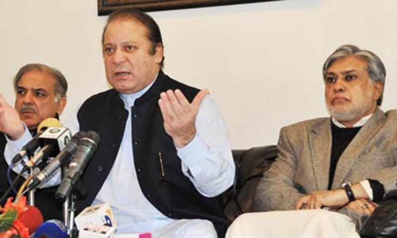 Sharif family, Ishaq Dar say will not appear before NAB till review petitions are heard