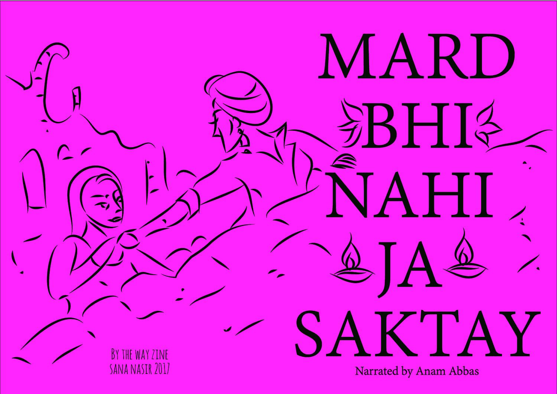 Illustrations by: Sana Nasir