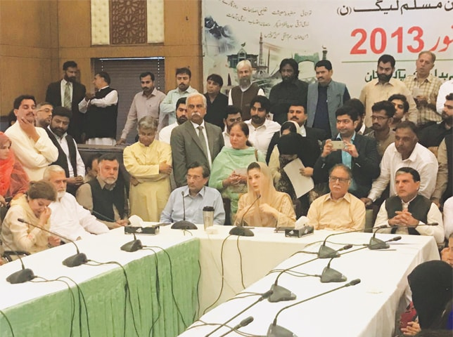 LAHORE: Maryam Nawaz speaking at the meeting held at the Punjab chief minister's secretariat in  Model Town.