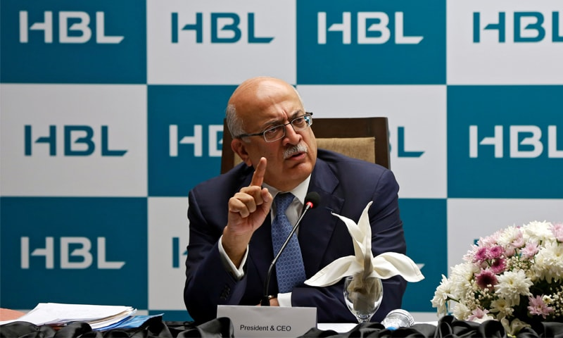 HBL President and CEO Nauman K. Dar.—Reuters
