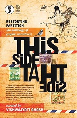 Bangladesh S Partition Literature Newspaper Dawn Com
