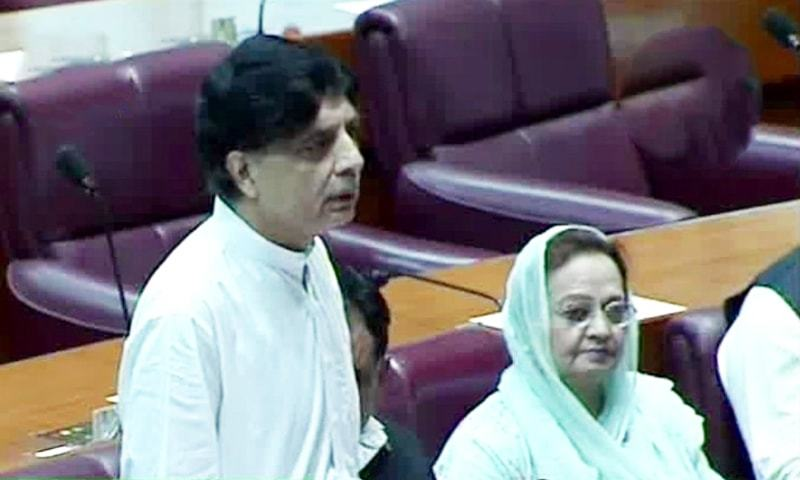 Chaudhry Nisar speaks in the National Assembly.— DawnNews