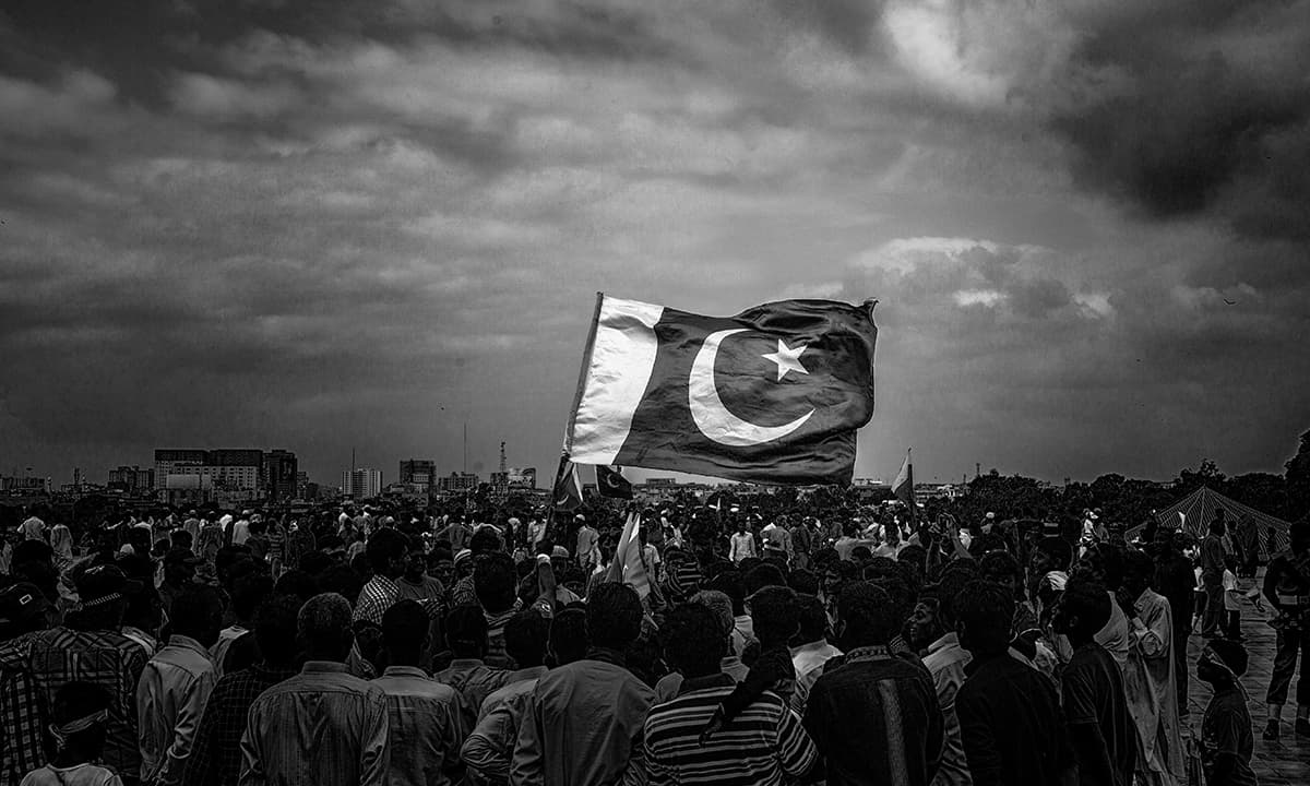 Revellers celebrate Independence Day at the mazar of Quaid-e-Azam Muhammad Ali Jinnah in 2014 | Mohammad Ali, White Star