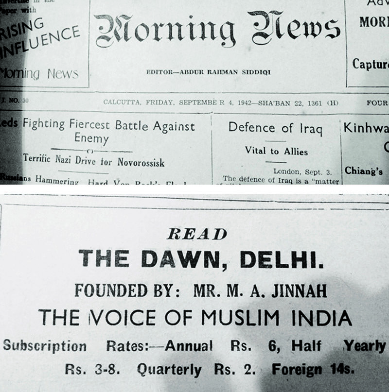 An advertisement for Dawn Delhi in the Morning News, a Calcutta-based English-language newspaper. Dawn Delhi was founded by Quaid-i-Azam Mohammad Ali Jinnah in 1941. In September, 1947, the offices of the newspaper were burnt down by the Jan Sang and it ceased publication shortly afterwards. — Photo: The Nighat Mir Collection
