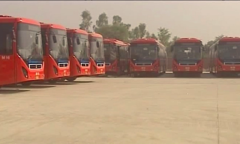 Multan metro project 'kickbacks': Punjab 'ready' to join probe into affairs of Chinese firm