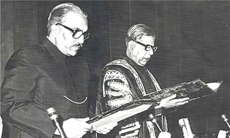 General Ziaul Haq taking the oath of office of President, 1978