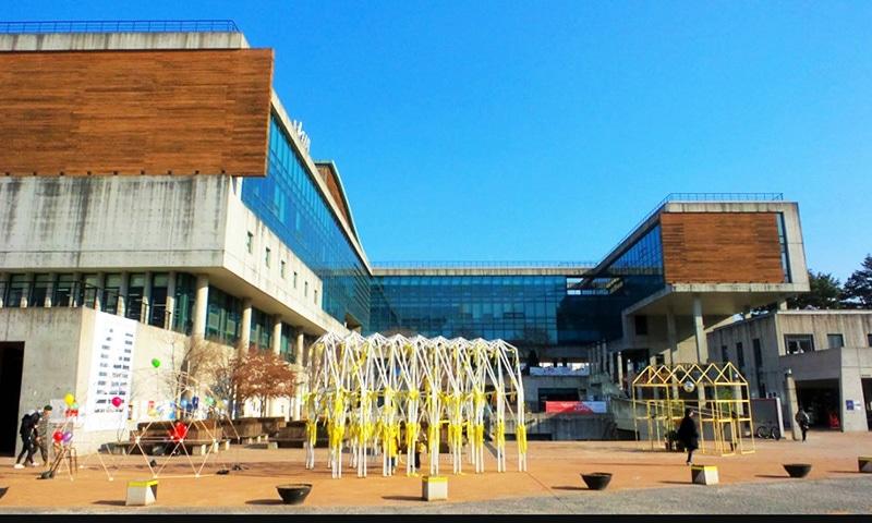 کوریا نیشنل یونیورسٹی آف آرٹس۔