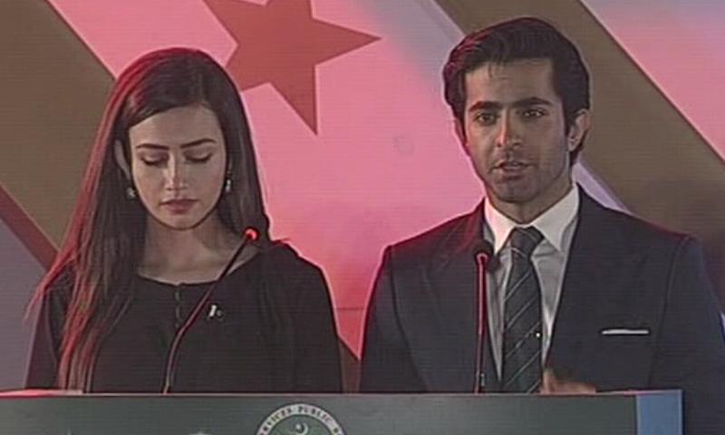 Sheheryar Munawar and Sana Javed host ceremony at GHQ.─DawnNews