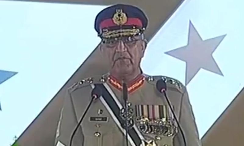 COAS Gen Bajwa addresses the ceremony. ─ DawnNews