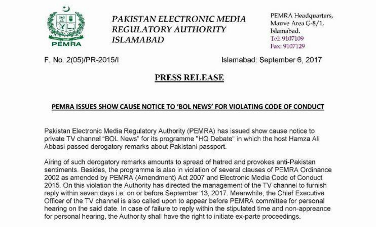 Pemra shares that the channel violated their code of conduct