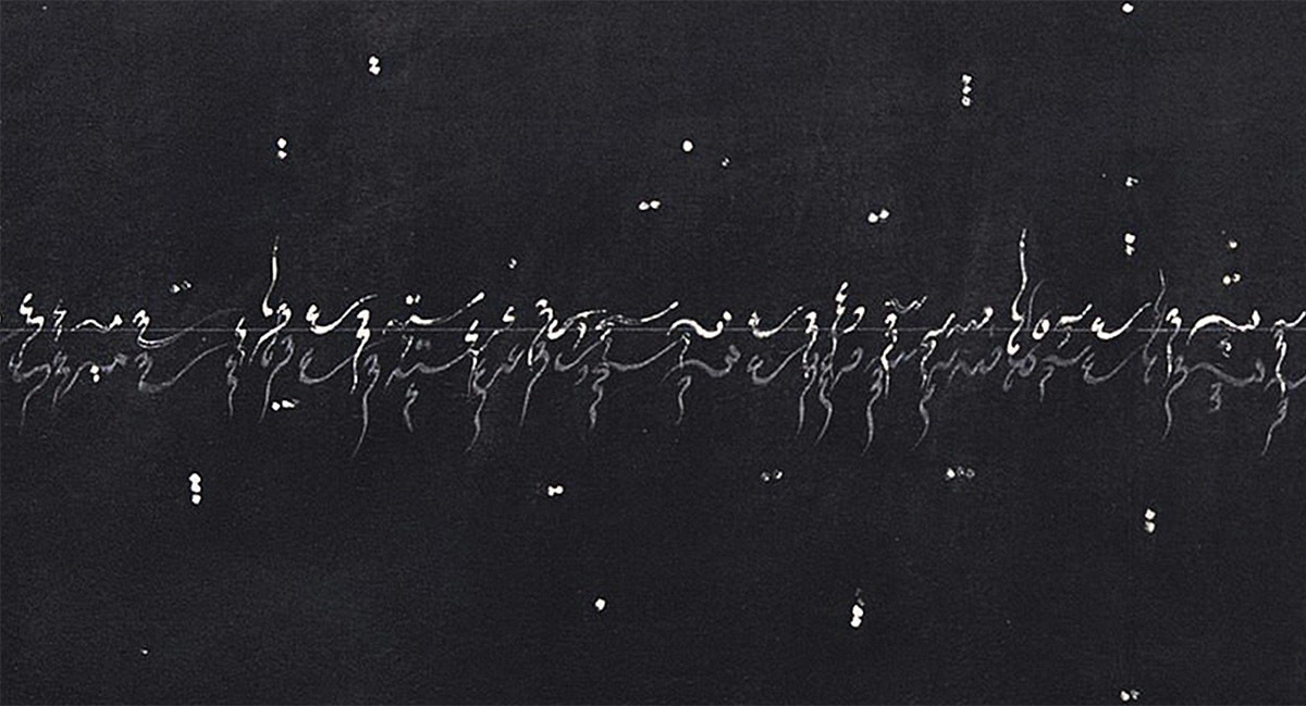 *Hieroglyphics III* (detail), 2005, paint and graphite on carbon paper, by Lala Rukh | Courtesy The Estate of Lala Rukh and Grey Noise, Dubai