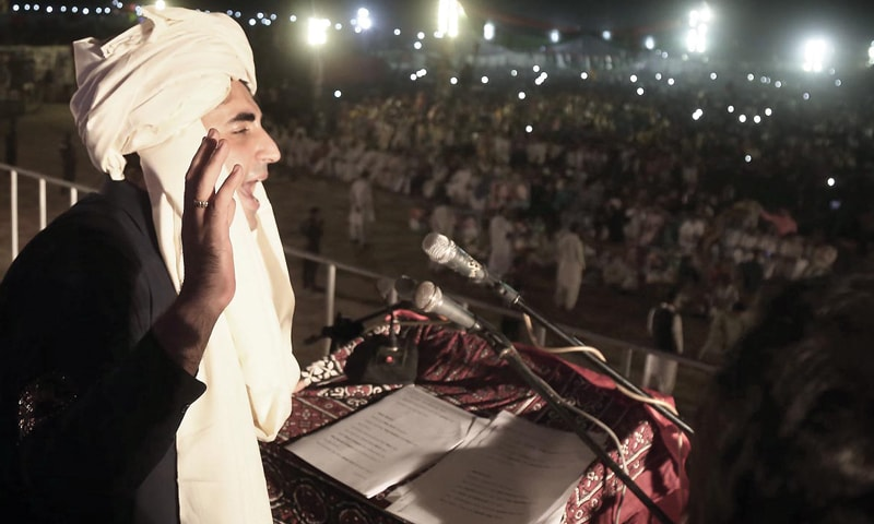 Benazir murder case verdict not acceptable, says Bilawal