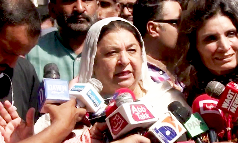 PTI's candidate Dr Yasmin Rashid speaks to the media.