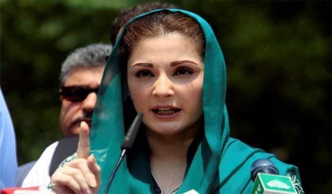 Maryam Nawaz calls NAB proceedings a 'farce'