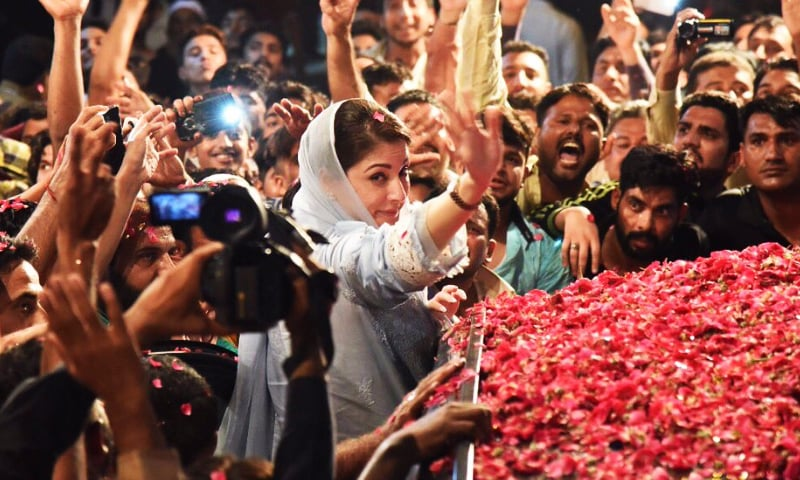 The Maryam Nawaz factor