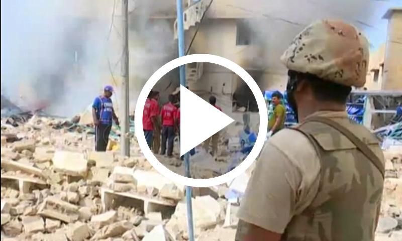 کراچی: کاسمیٹک بنانے والے کارخانے میں دھماکا