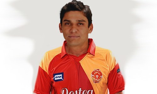Khalid Latif slapped with 5-year ban, Rs1m fine in PSL spot-fixing case