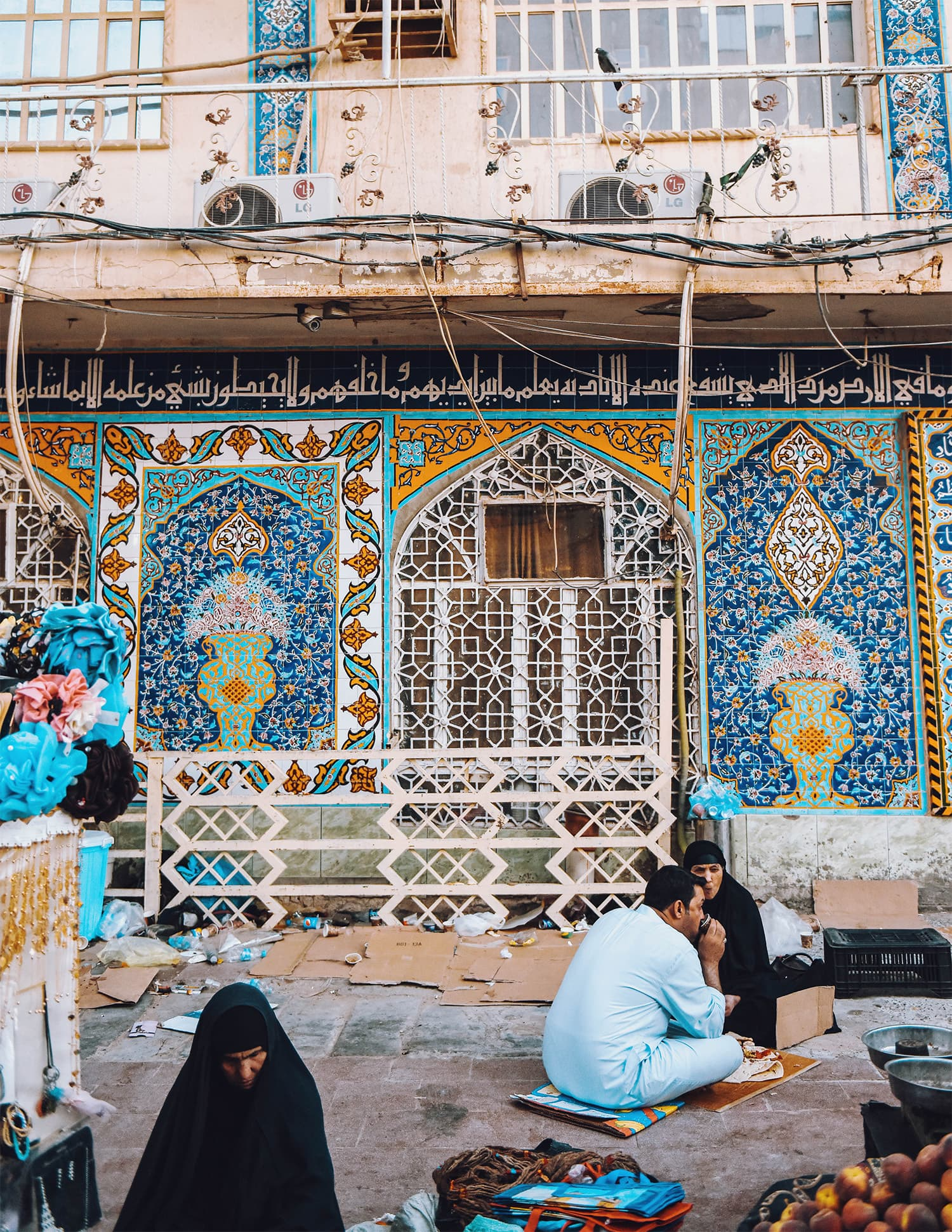The Islamic love of floral design, rendered in tiles is beautifully evident in local mosques and Iraqi architecture.