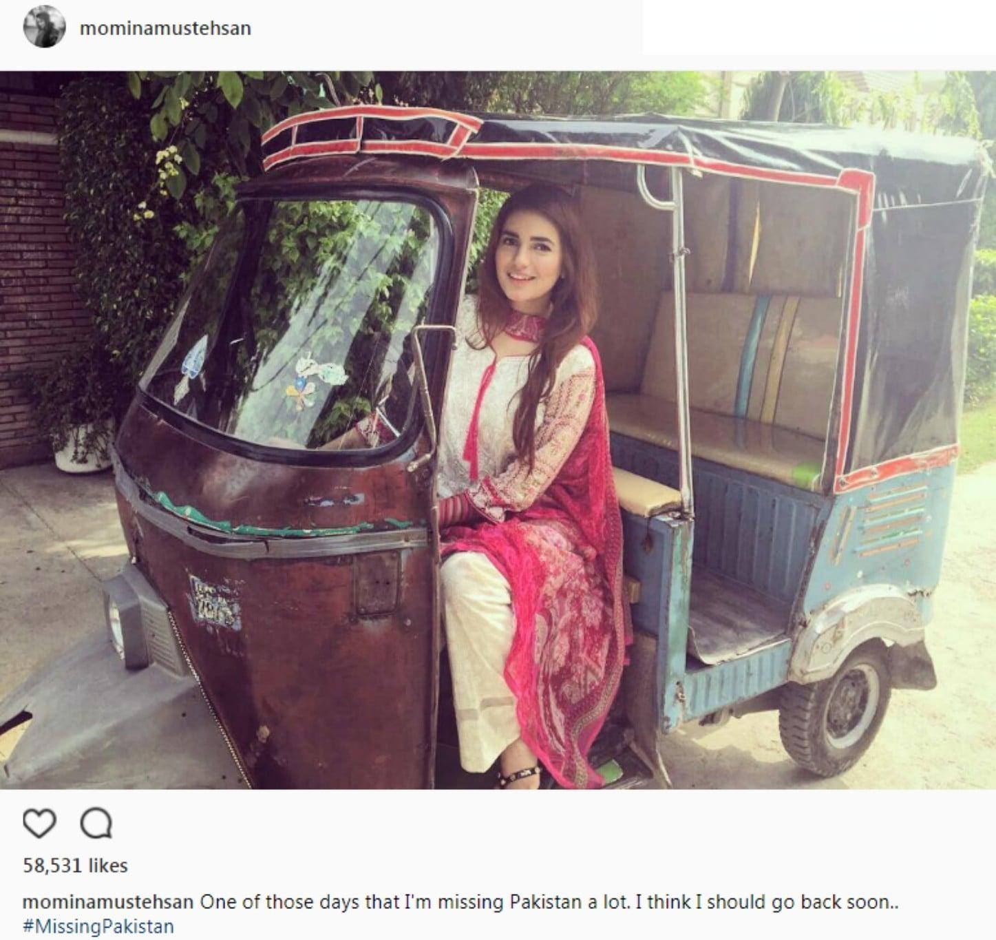 big-ass-girls-pakistan