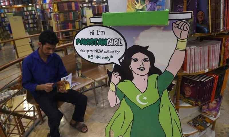 پاکستان کی پہلی 'سپر ہیرو گرل' کومک کتاب