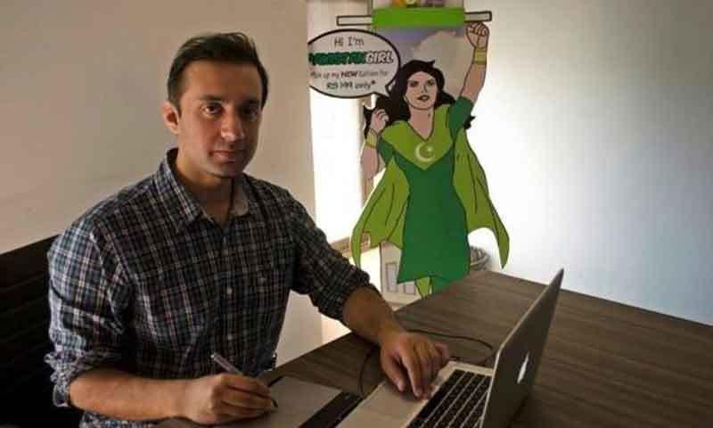 کتاب کو اسلام آباد کے نوجوان گرافک ڈزائنر نے تیار کیا—فائل فوٹو