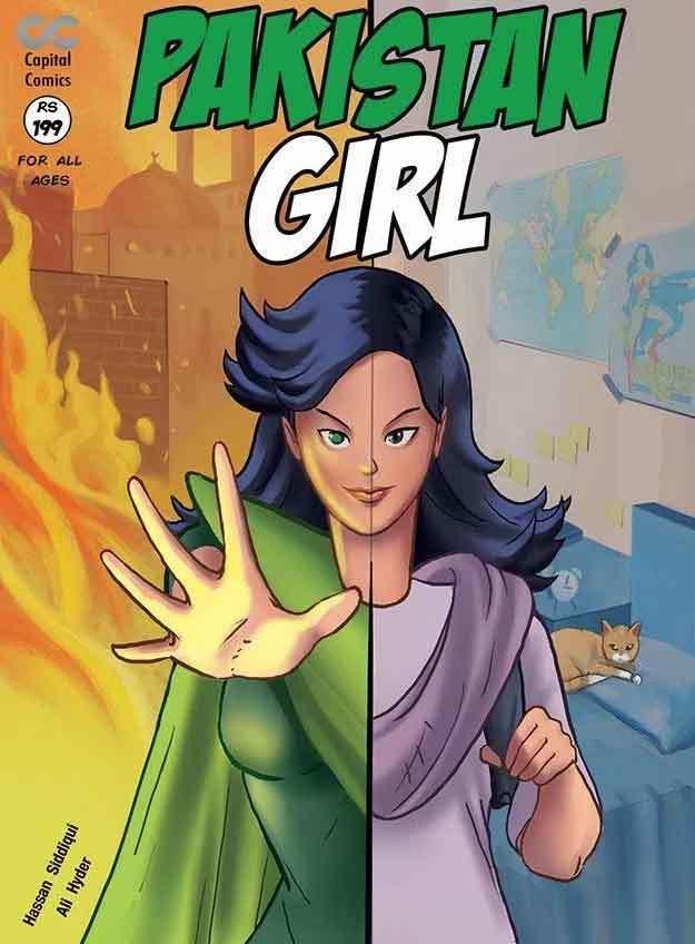 پہلی بار کتاب میں لڑکی کو سپر ہیرو دکھایا گیا ہے—پرومو فوٹو