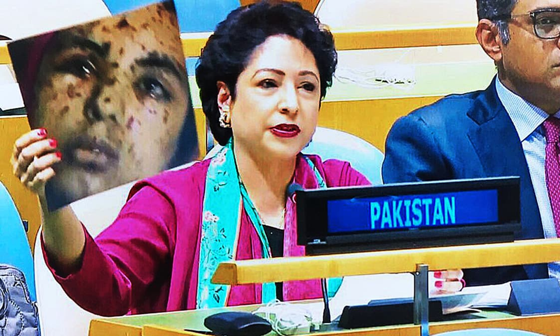 The photograph shared by Maleeha Lodhi at UNGA was later identified as being of a Palestinian girl. —APP