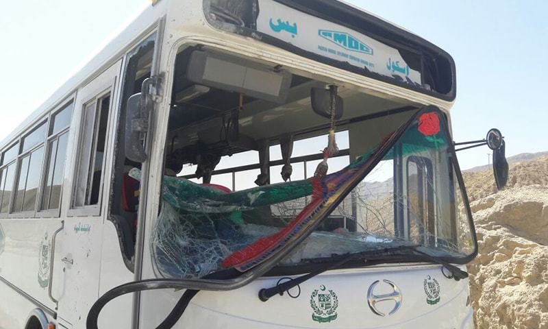 The shattered windshield of the school bus is seen in this photo.— DawnNews
