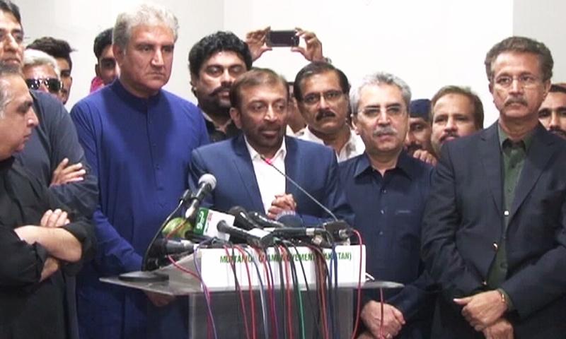 MQM-P's Farooq Sattar speaks to the media after meeting a PTI delegation under Shah Mehmood Qureshi. —DawnNews