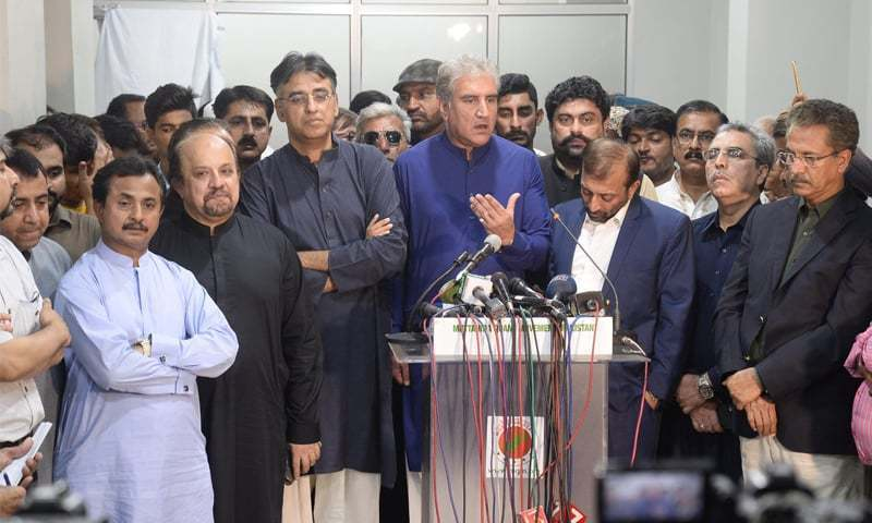 PTI vice chairman Shah Mehmood Qureshi speaks at a press conference on Tuesday.— File