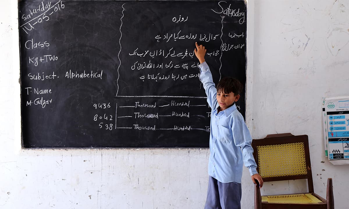 Why Punjab is outsourcing its public schools