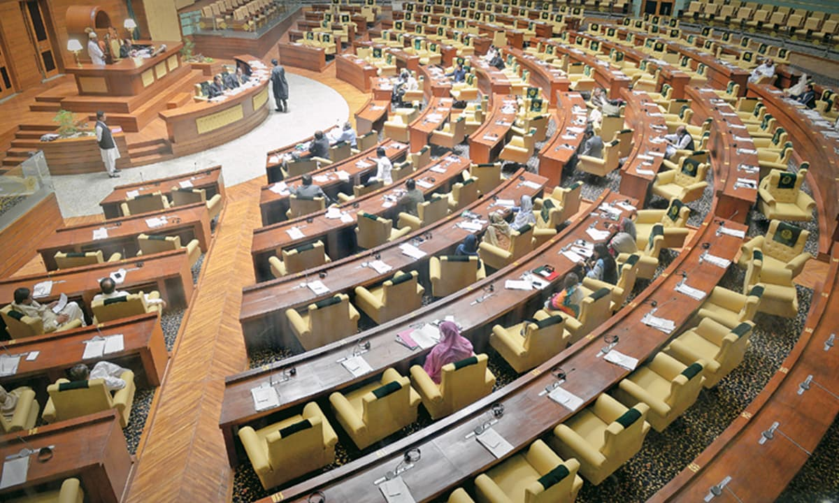 The Sindh Assembly in session in December 2014 | White Star