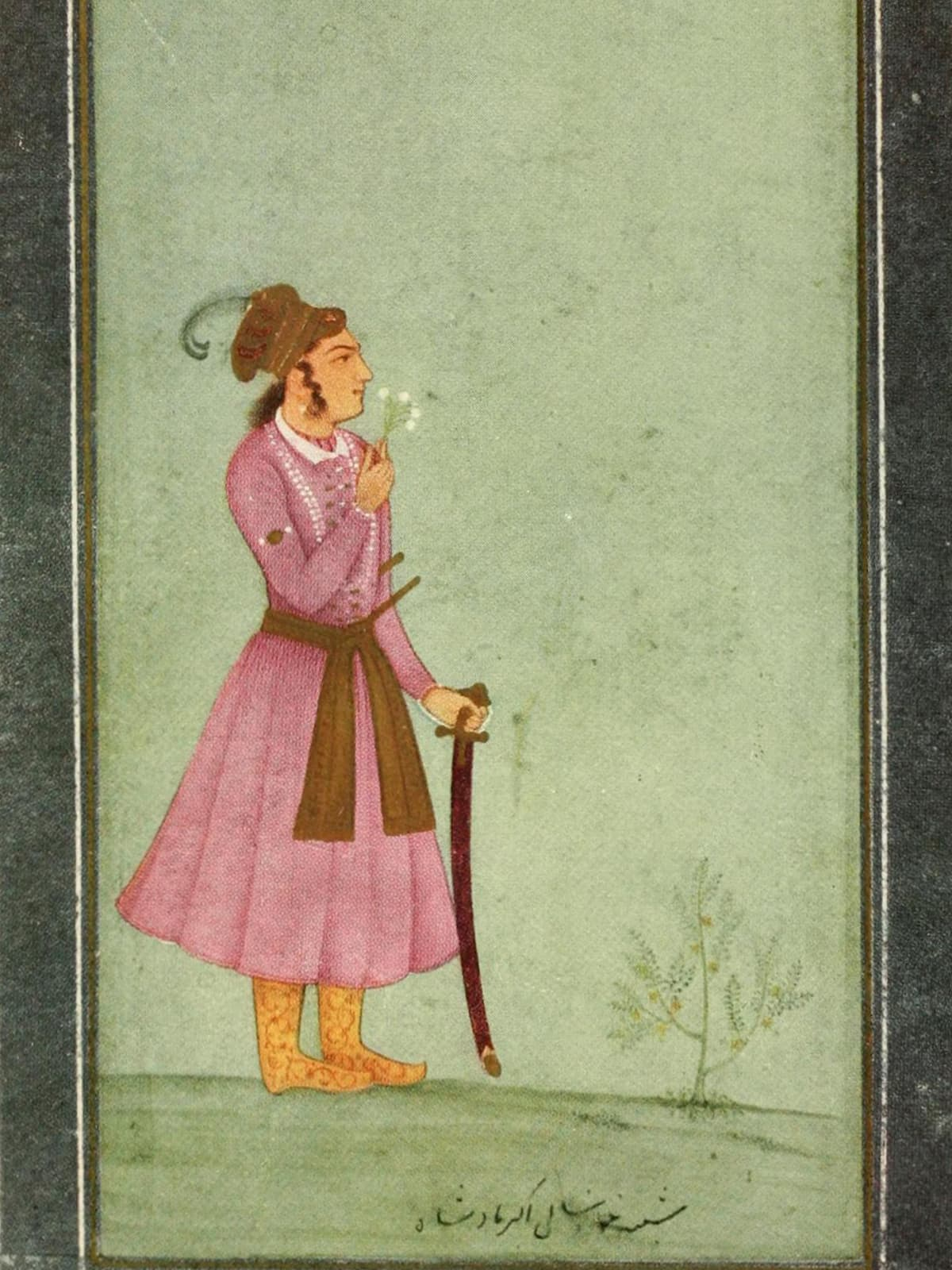 Akbar as a young boy circa 1557