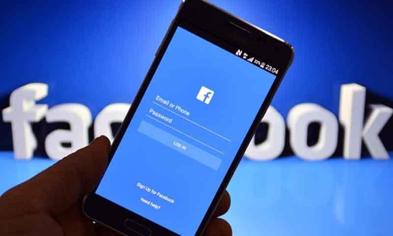 ادارہ فیس آئی ڈی فیچر کو آزمانے پر کام کر رہا ہے—فائل فوٹو
