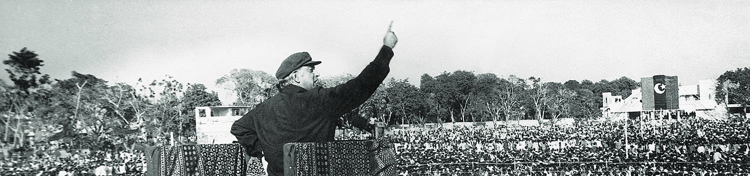 That he was able to garner a seriously impressive procession in a city hostile to his politics and persona was nothing but Bhutto's charisma at work. | Photo: The Press Information Department, Ministry of Information, Broadcasting & National Heritage, Islamabad.