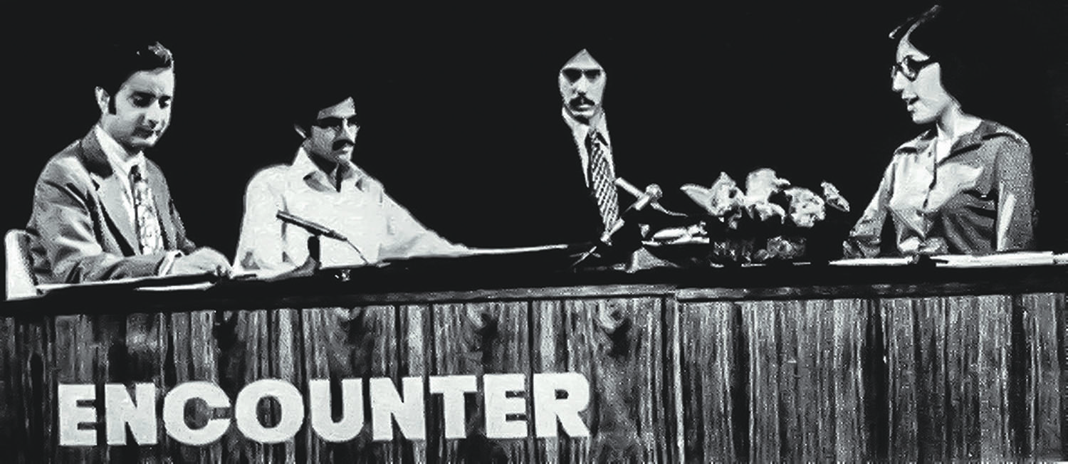 A YOUNG Benazir Bhutto (extreme right) hosting a talk show on Pakistan Television. Sitting next to her on the panel is her brother Murtaza Bhutto. | Photo: The Dr Ghulam Nabi Kazi Archives.