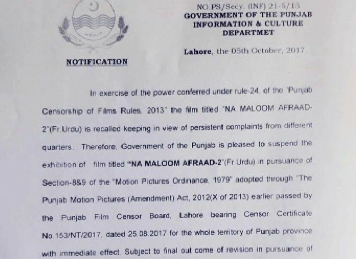 'Na Maloom Afraad 2' Banned in Punjab