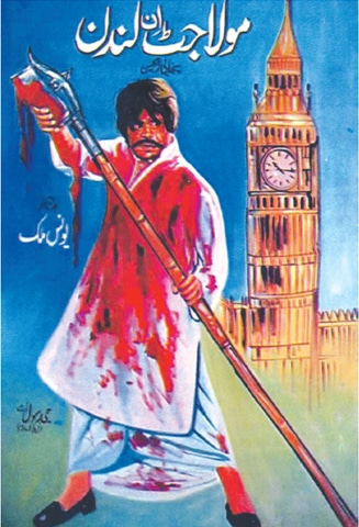 Maula Jatt in London is not where the Jatt multiplicity stops | M. Ali Kapadia