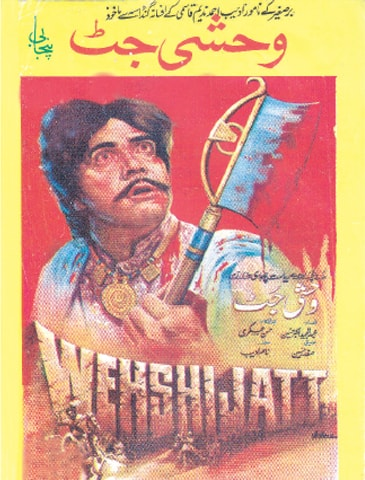 In this 1975 prequel, the heroine falls in love with Jatt just because he slashes a bunch of villagers | Guddu Film Archive