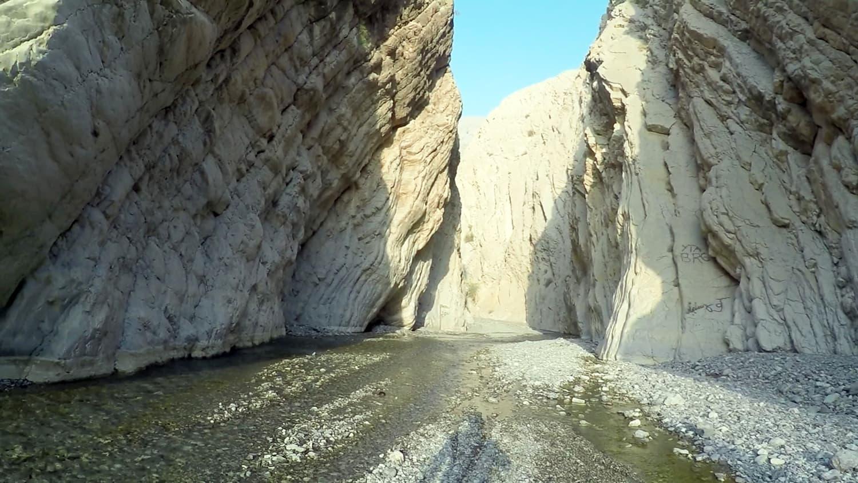 Gateway to Chutok.