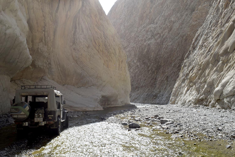 Fawad Khan - Gateway to Chutok.