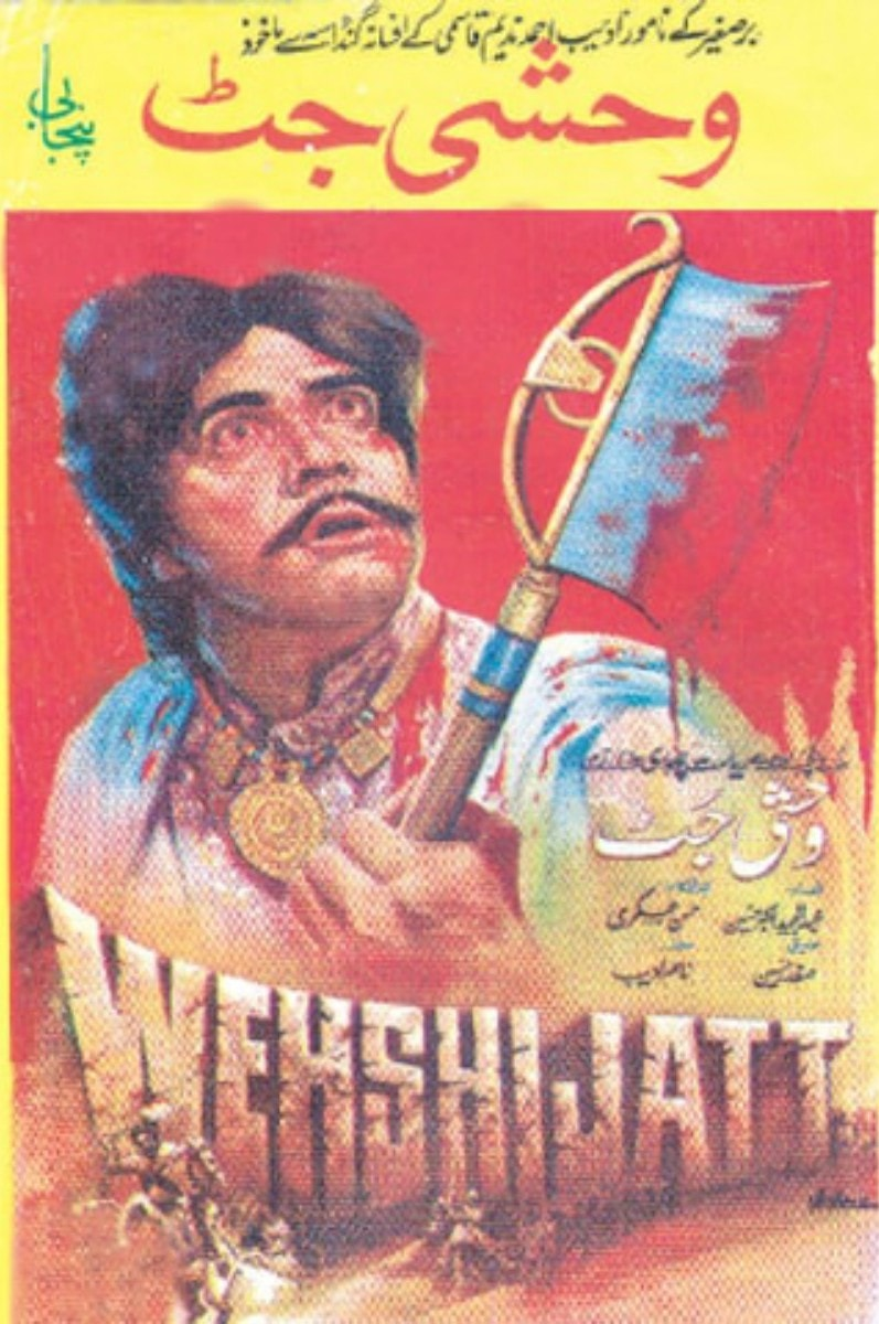 In this 1975 prequel, the heroine falls in love with Jatt just because he slashes a bunch of villagers   Guddu Film Archive