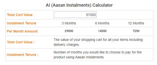emi calculator bd