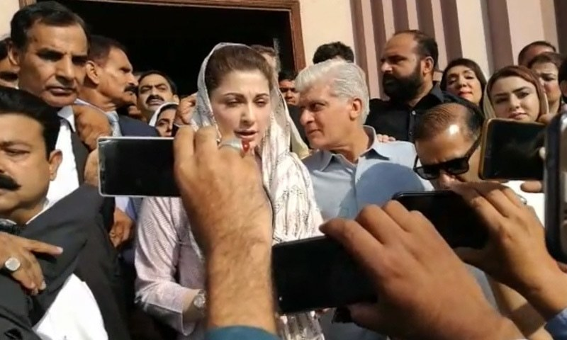 Maryam Nawaz outside the court premises in Islamabad. ─ DawnNews