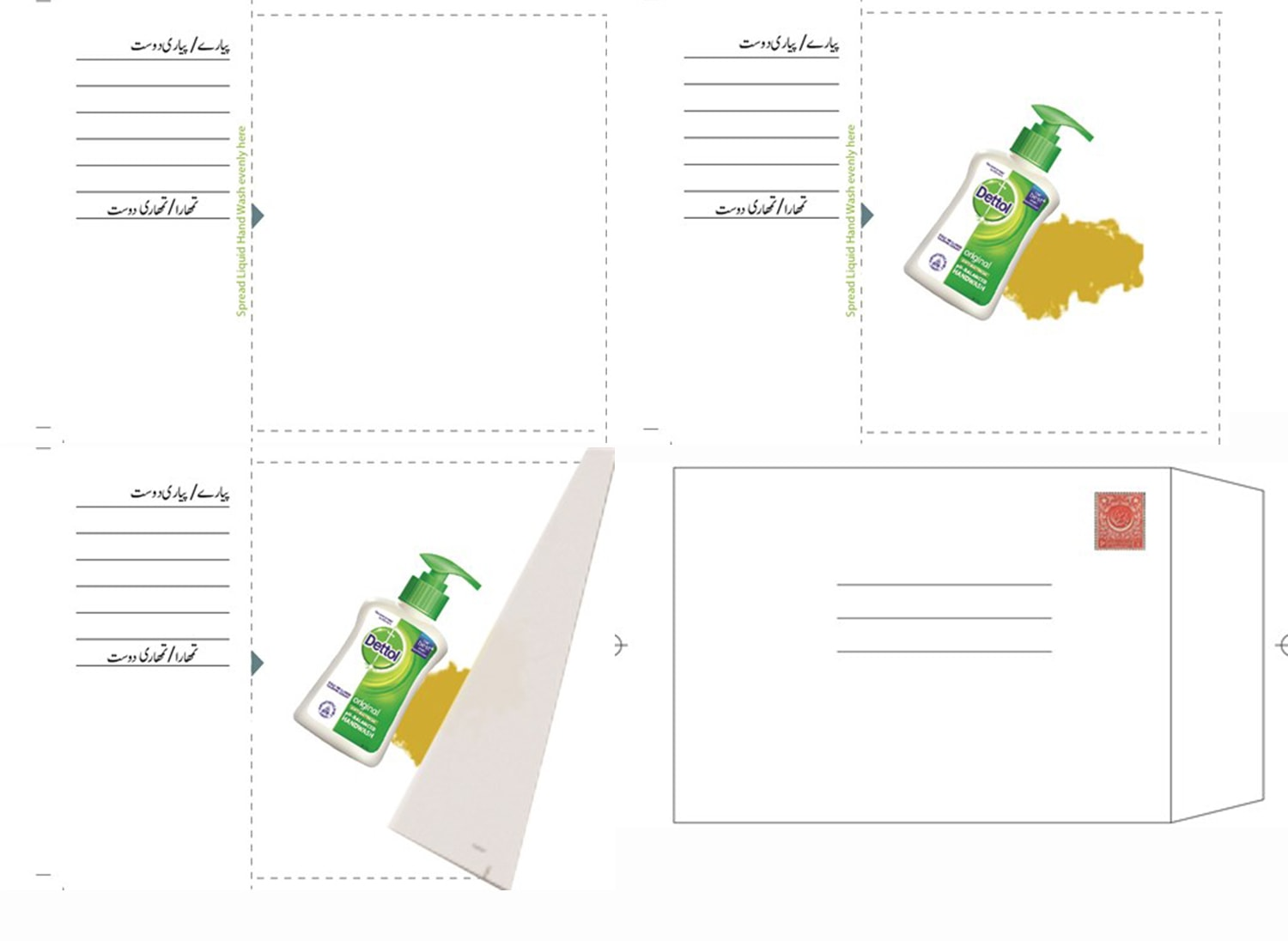 Here Is How You Can Send A Soap Letter To Children In