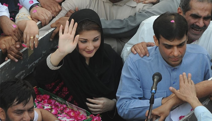 Maryam meets Hamza, Shahbaz Sharif at Model Town residence