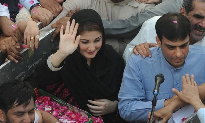 Maryam Nawaz and Hamza Shahbaz.— File